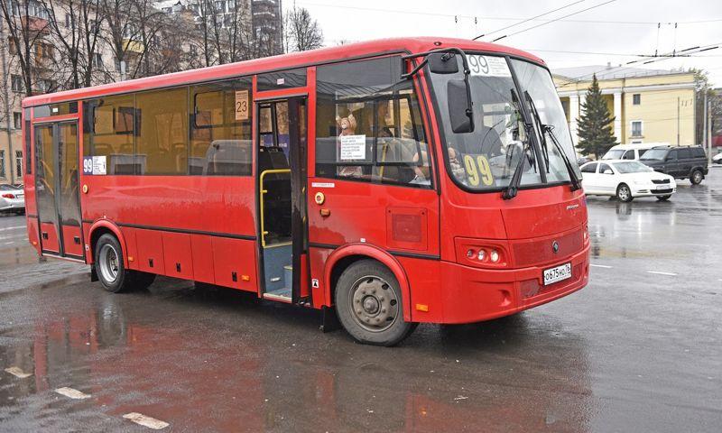 В Ярославле кондуктор высадила детей из маршрутки за едва порванную купюру