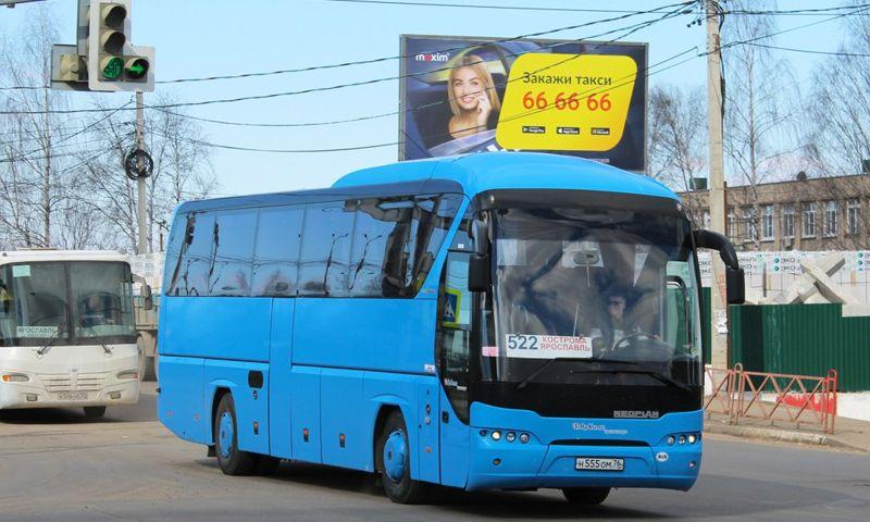 Маршрут из Ярославля в Кострому претерпел изменения