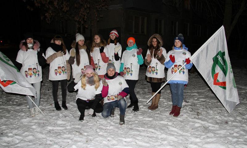 В Рыбинске в благоустроенном по проекту «Решаем вместе!» дворе прошел детский праздник