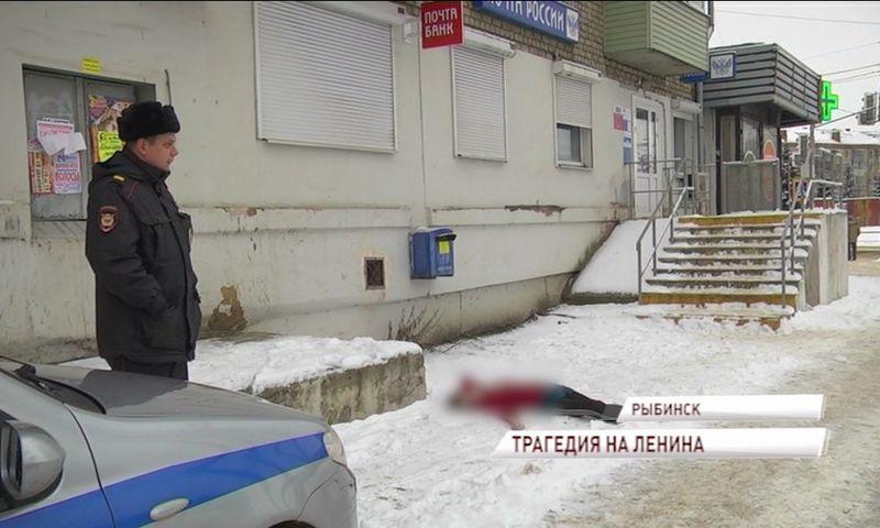 В Рыбинске женщина погибла, упав с четвертого этажа
