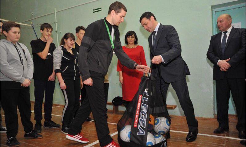 Школе в Ярославской области могут выделить федеральные средства на реконструкцию спортзала