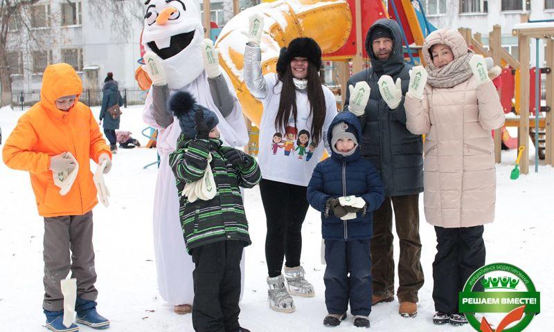 В благоустроенном Бутусовском парке Ярославля прошел детский праздник