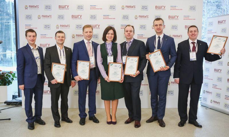 Представитель Ярославской области вышел в финал конкурса «Лидеры России»