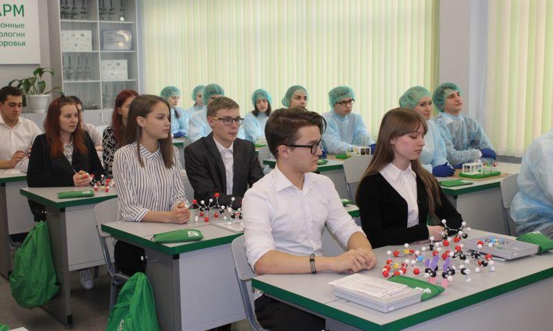В Ярославском лицее будет создан фармацевтический класс