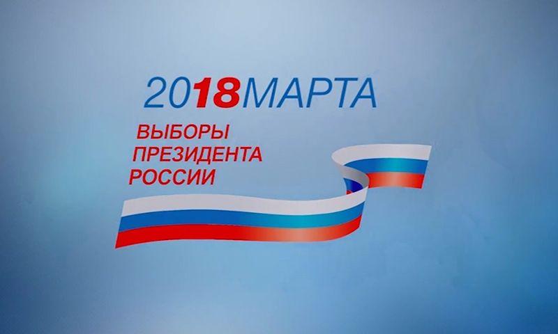 Ярославцы приходят в региональные штабы кандидатов в президенты со своими предложениями