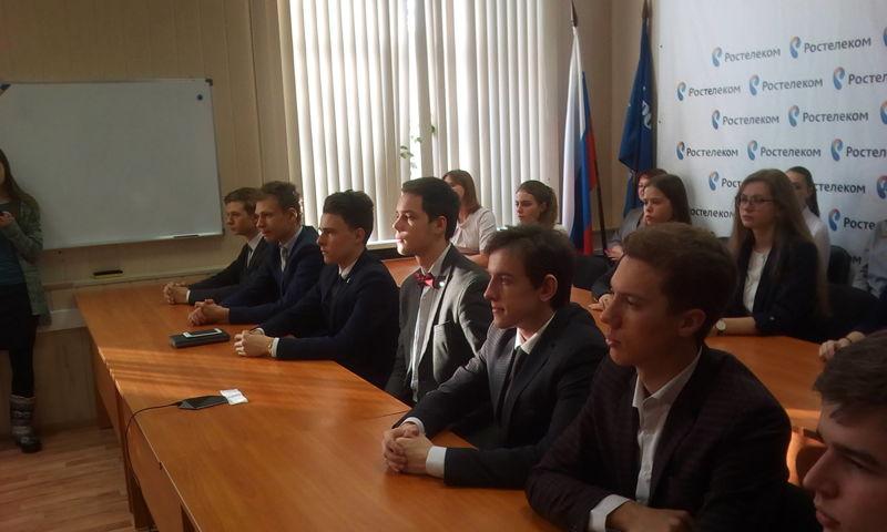 Ярославские школьники приняли участие в общероссийском открытом уроке по профессиональной навигации
