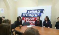 Визит Дианы Гурцкой и благоустройство от оппозиции: как работают штабы кандидатов