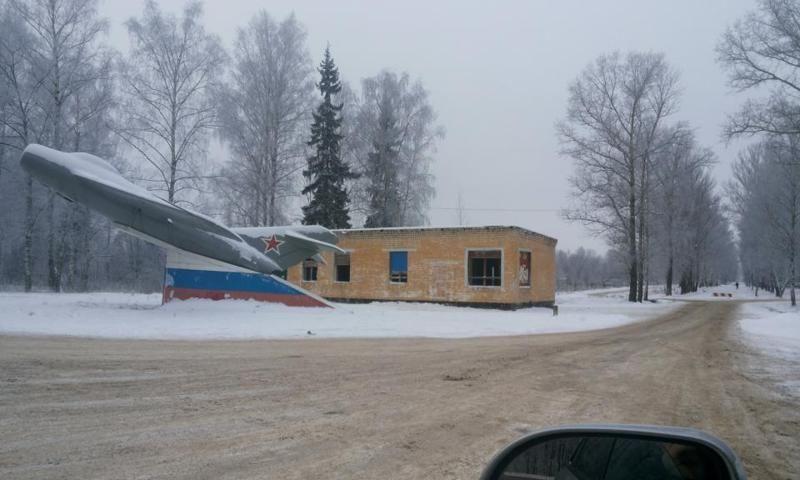 Пять объектов недвижимости Минобороны РФ готовы к передаче в муниципальную собственность