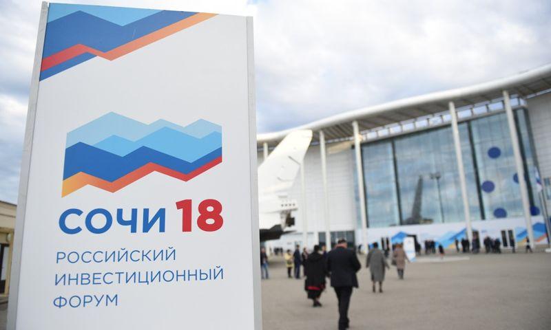 Ярославская область, ВЭБ и АСИ подписали меморандум о сотрудничестве