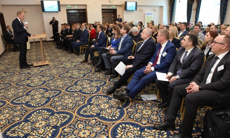В Ярославле прошел деловой форум финских компаний