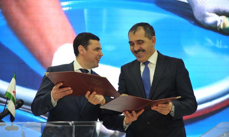 Подписано соглашение о сотрудничестве между правительством Ярославской области и Республикой Ингушетией