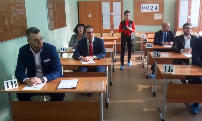 Родители ярославских выпускников сдали ЕГЭ