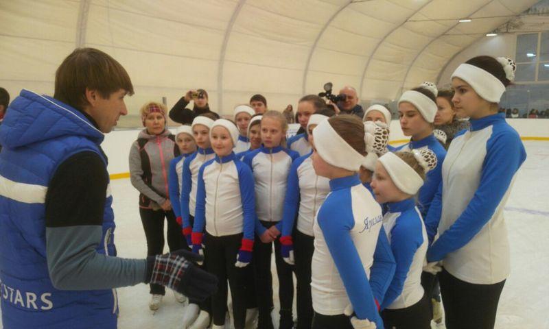 Олимпийский чемпион Алексей Ягудин провел мастер-класс на новой ледовой арене в Некрасовском
