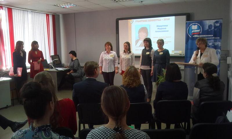 В Ярославле стартовал областной конкурс «Учитель года»