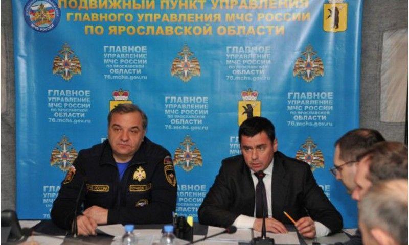 В Ярославскую область в пятницу приедет глава МЧС: цель визита