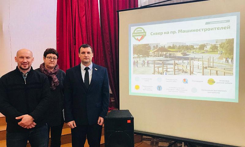 На месте пустыря за Волгой в Ярославле школьники предлагают создать сквер