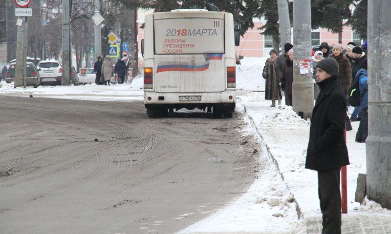 В день выборов проезд в крупных городах Ярославской области станет бесплатным