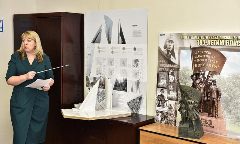 В Ярославле определился победитель конкурса макетов памятника 100-летию ВЛКСМ