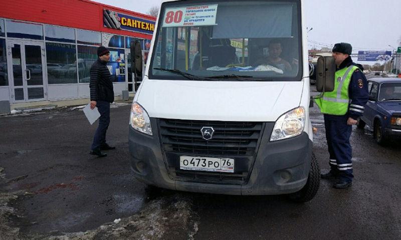 В Ярославле 40 маршруточников оштрафовали за нарушения ПДД