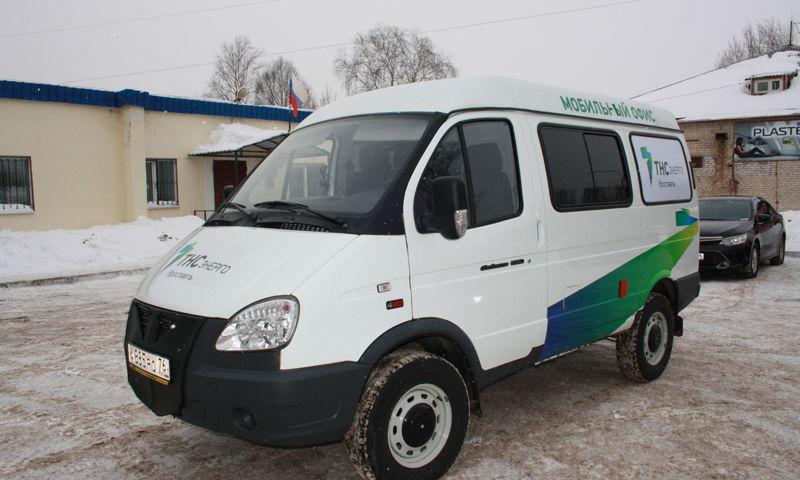 Мобильные офисы ПАО «ТНС энерго Ярославль» продолжают курсировать по отдаленным уголкам Ярославской области