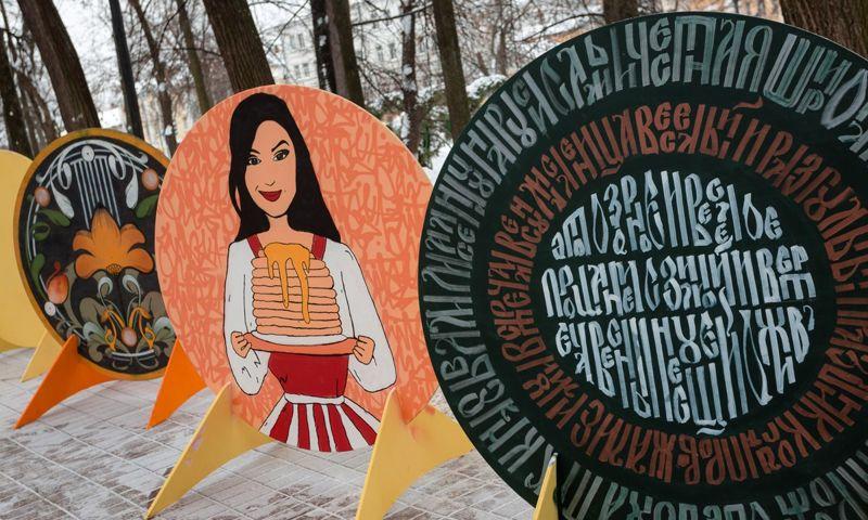 Масленичные арт‑объекты получают вторую жизнь: в Ярославле открылась выставка уличного искусства