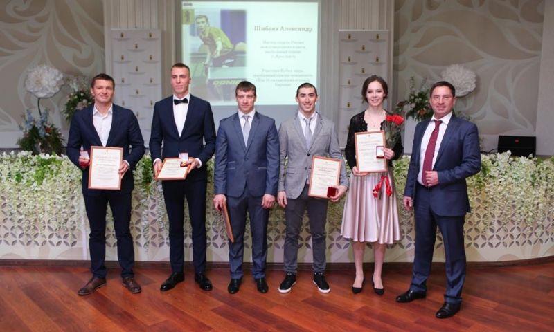 В Ярославле наградили лучших спортсменов и тренеров