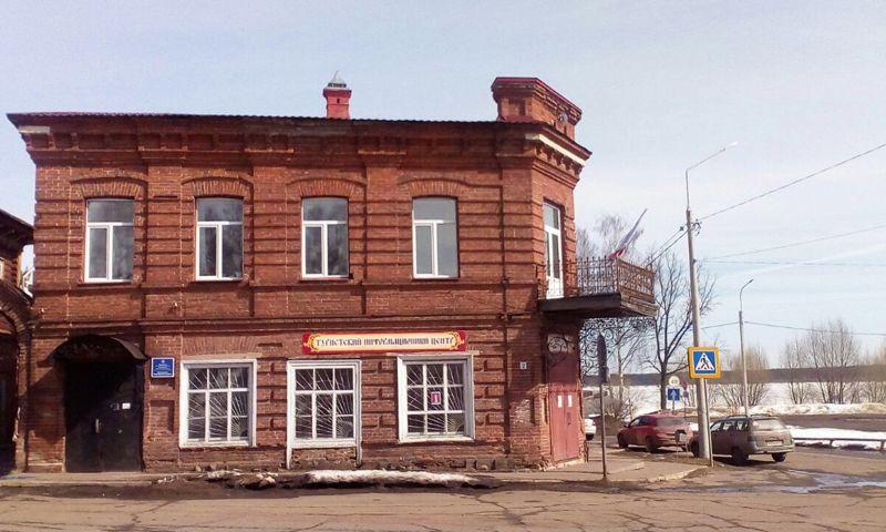 Мышкинский туристско-информационный центр переехал в более удобное для туристов помещение