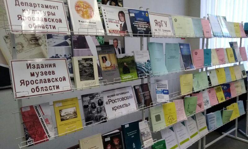 Названы лучшие книги Ярославской области