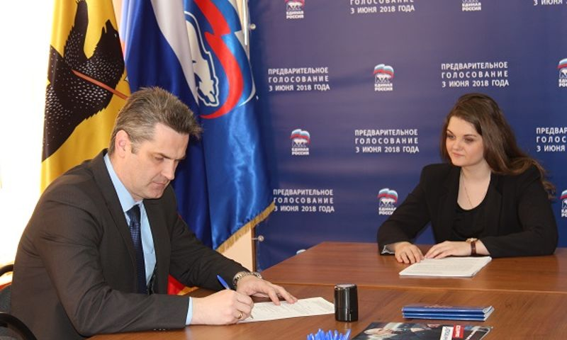 Глава волонтерского штаба Путина в Ярославской области намерена стать областным депутатом