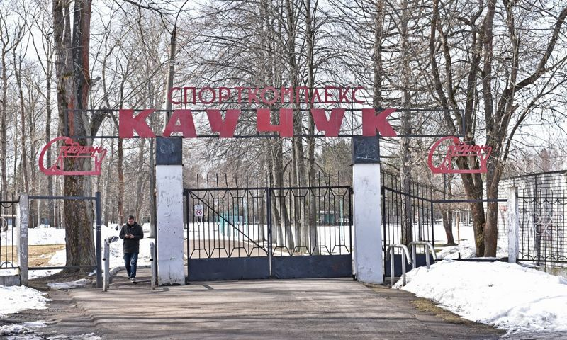 В Ярославле отремонтируют еще один стадион