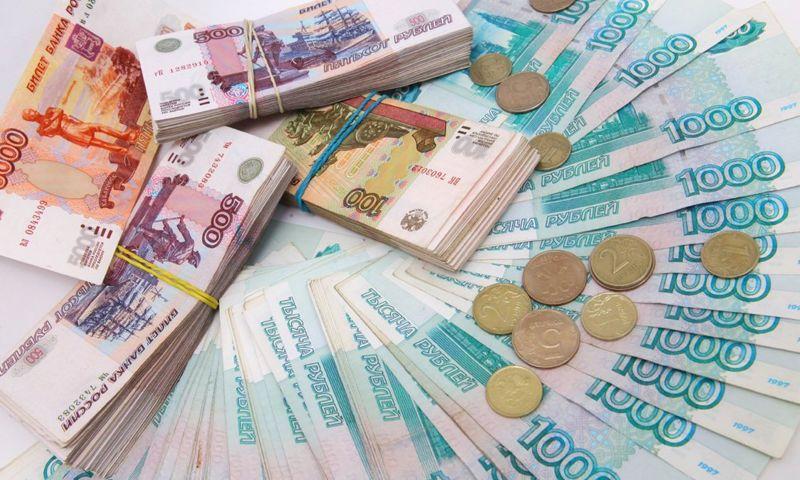 Сколько нужно денег для счастья
