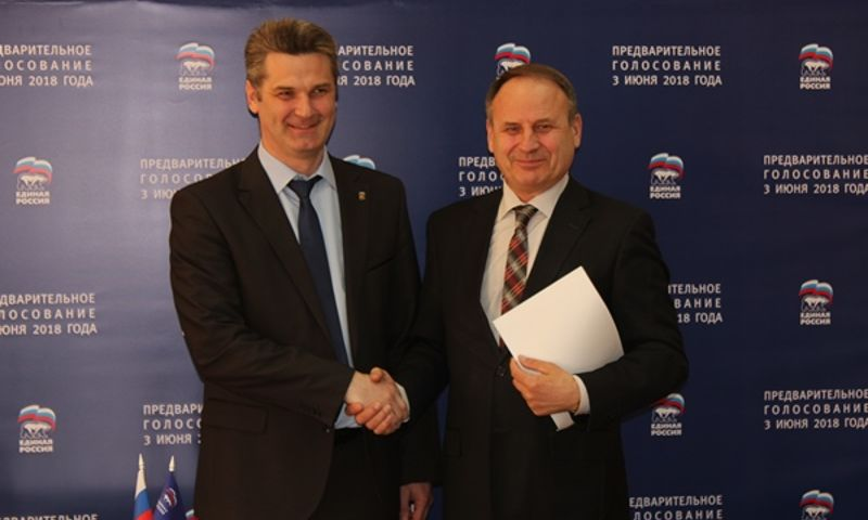 Михаил Боровицкий подал документы для участия в предварительном голосовании