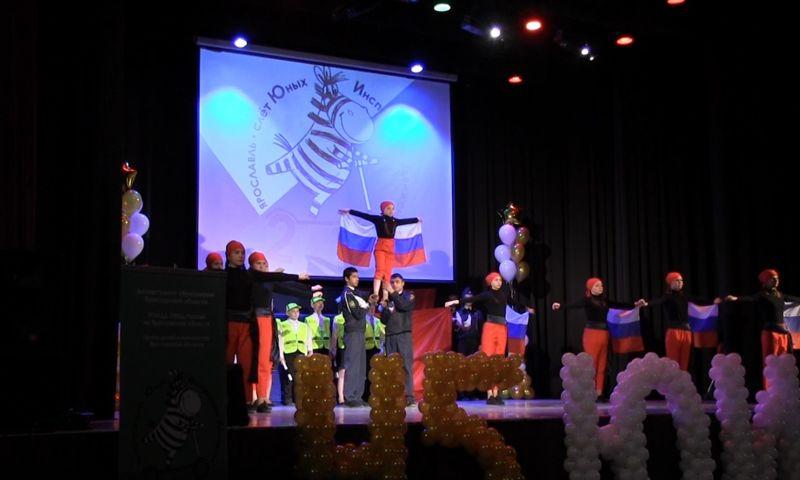 В Ярославской области действует 56 отрядов юных инспекторов дорожного движения