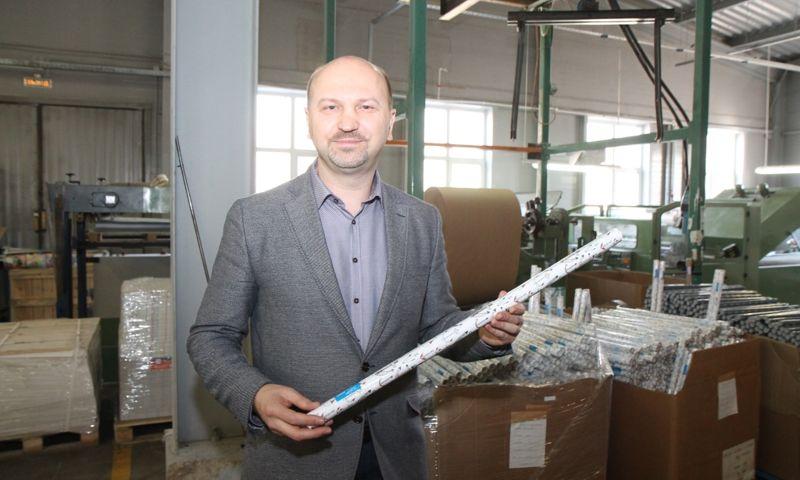 В Ярославской области началось создание Региональной лизинговой компании