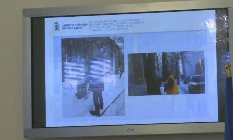 В мэрии отчитались об уборке Ярославля зимними фотографиями