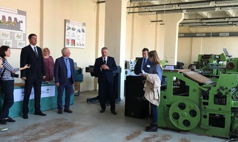 В Рыбинске открылся новый музей