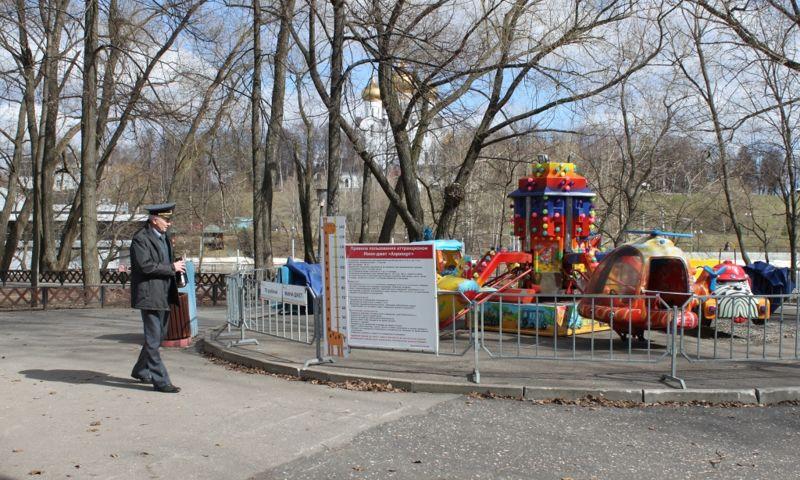 В Ярославской области проверяют, насколько безопасны аттракционы в парках