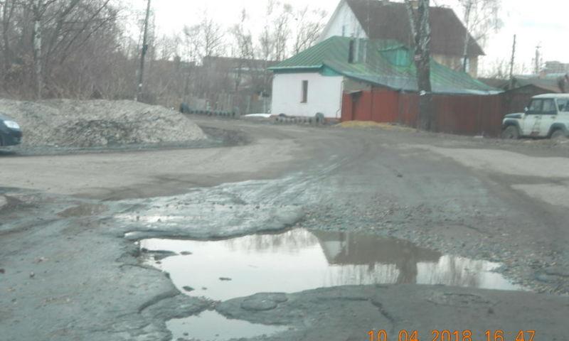 В Ярославле прокуратура требует отремонтировать несколько улиц в Красноперекопском районе