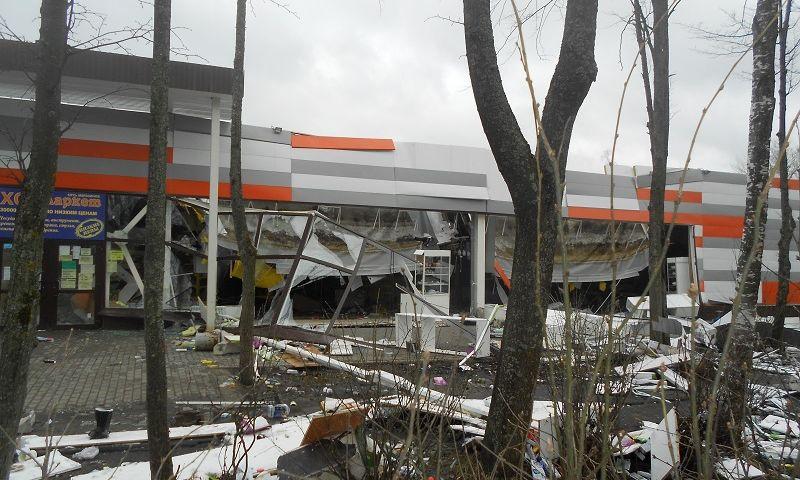 Названа причина обрушения крыши в супермаркете в Рыбинске