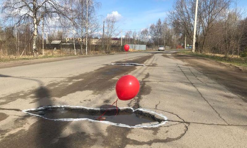 Ярославские автолюбители пометили большие ямы краской и красными шариками