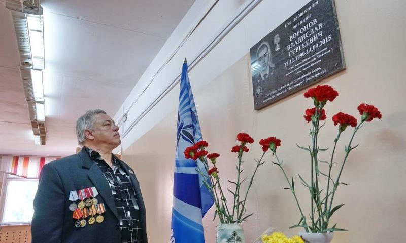 В память о застреленном на работе ярославском полицейском открыли мемориальную доску