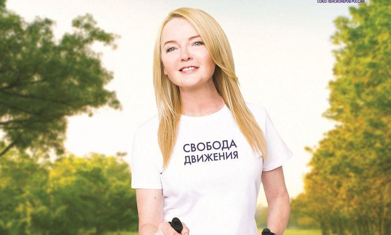 Для ярославцев проведут бесплатные тренировки по скандинавской ходьбе