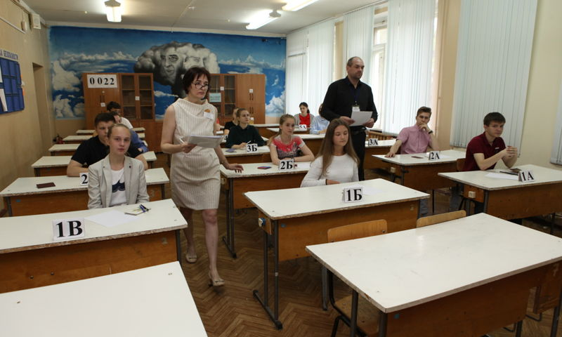 16 тысяч выпускников в Ярославской области сдают итоговые экзамены