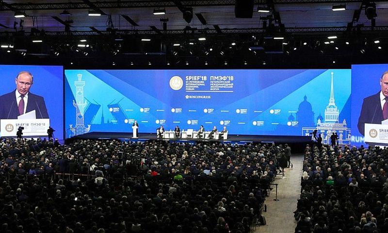 Владимир Путин: Ярославская область показала хорошую динамику