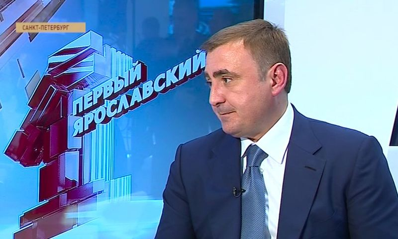 Губернатор Тульской области рассказал о сотрудничестве с Ярославским регионом