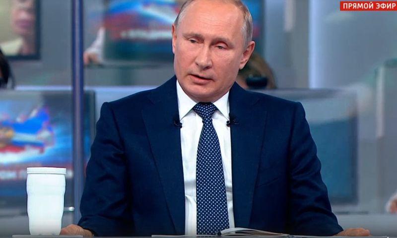Опыт Ярославской области по решению проблемы обманутых дольщиков отметили на прямой линии с Владимиром Путиным