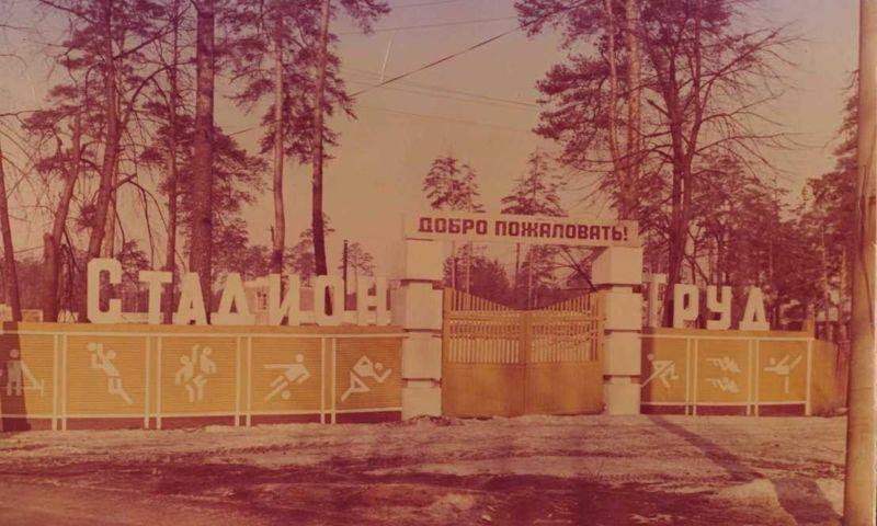 В Ярославской области пройдет историческая реконструкция спортивного матча 1914 года