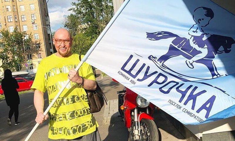 Ярославская команда «Шурочка» вышла в финал Премьер-лиги КВН