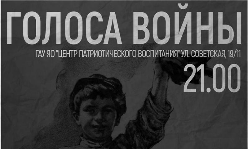 Ярославцев приглашают на бесплатный спектакль