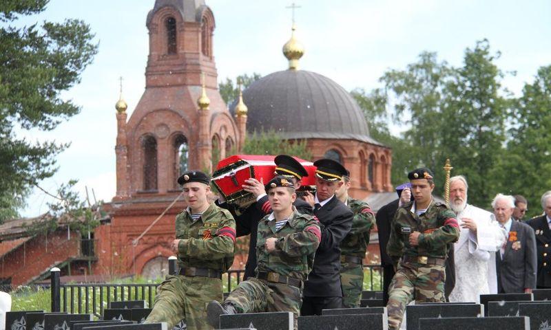 В Рыбинске перезахоронили останки медсестры, погибшей во время бомбежки города